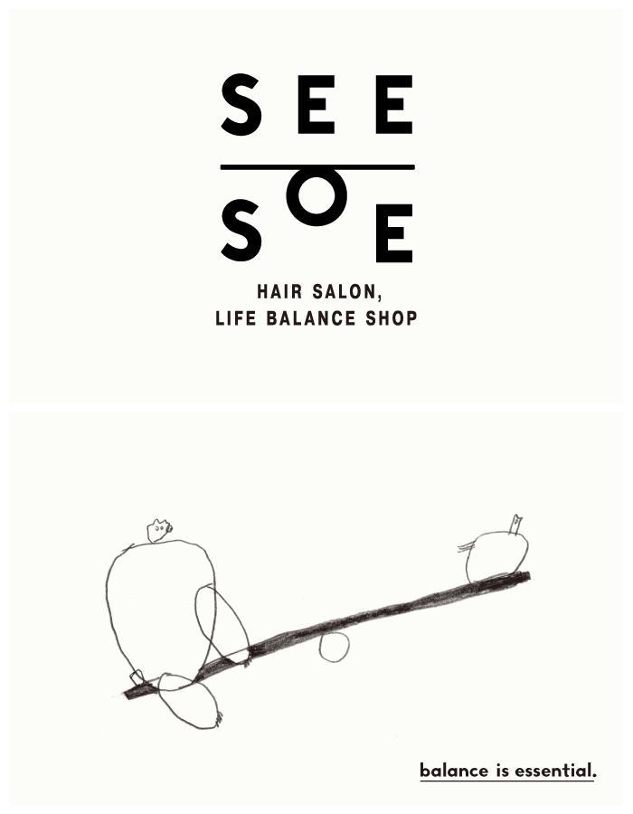 seesoe