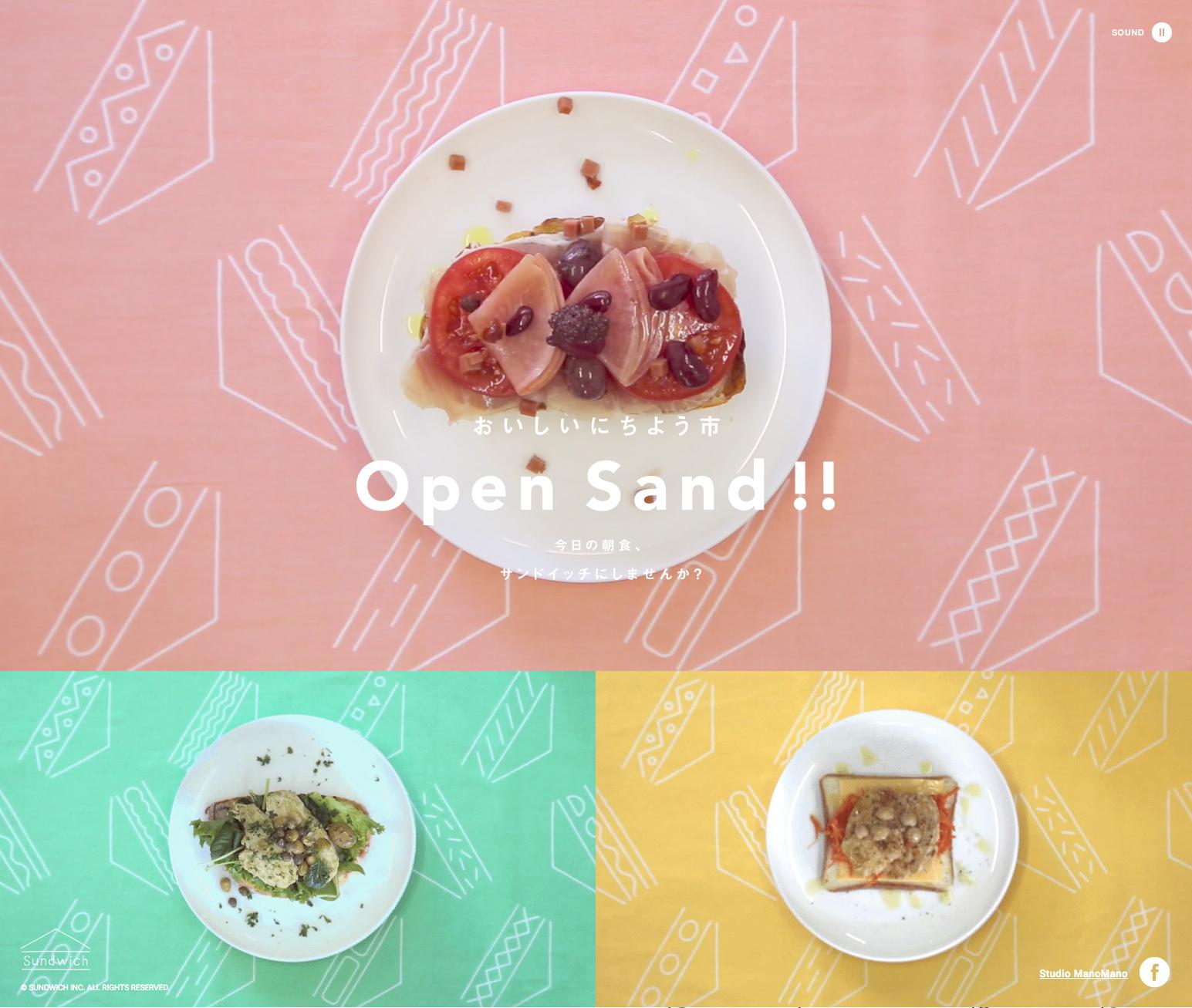 sundwich_sandwich